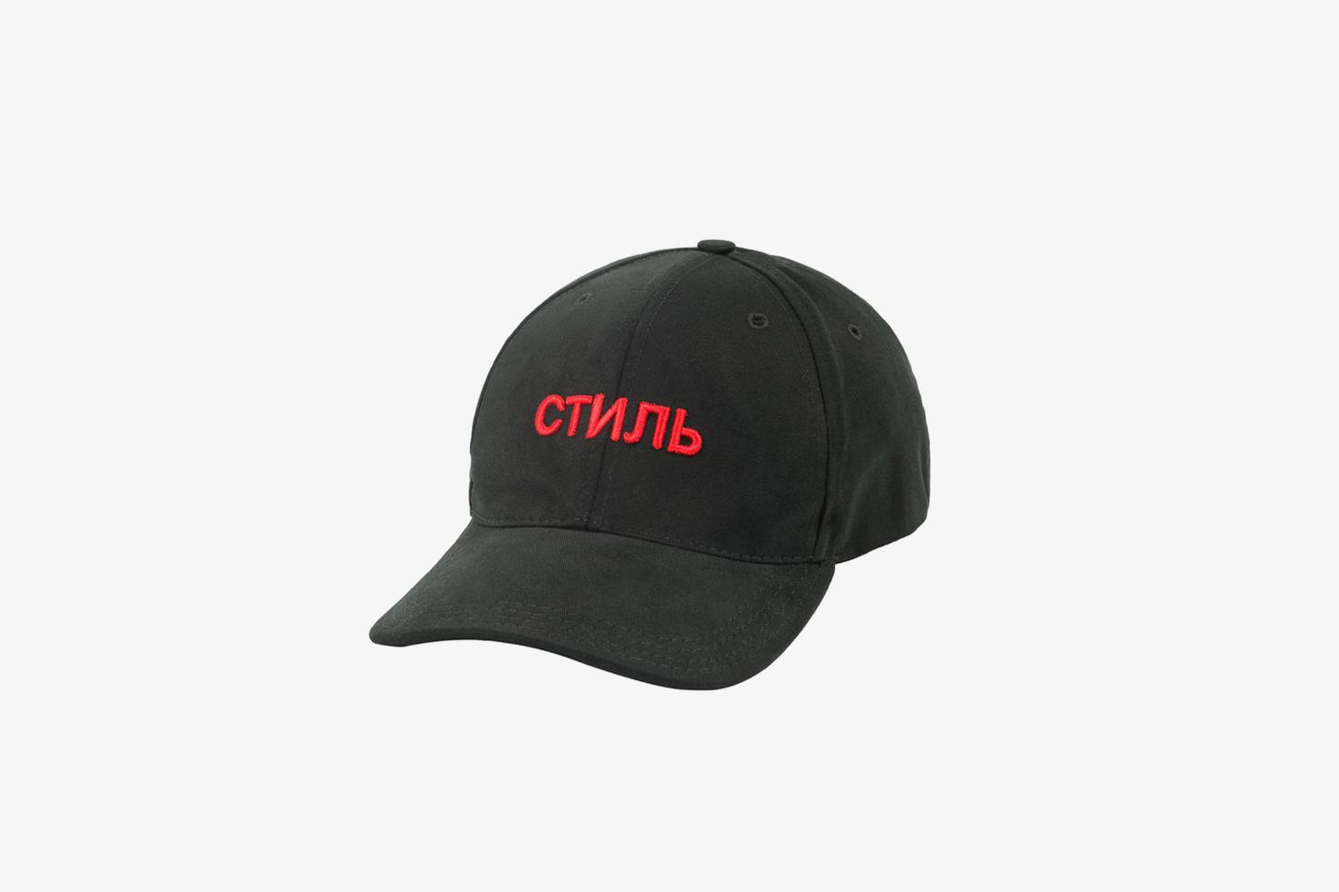 СТИЛЬ Cap