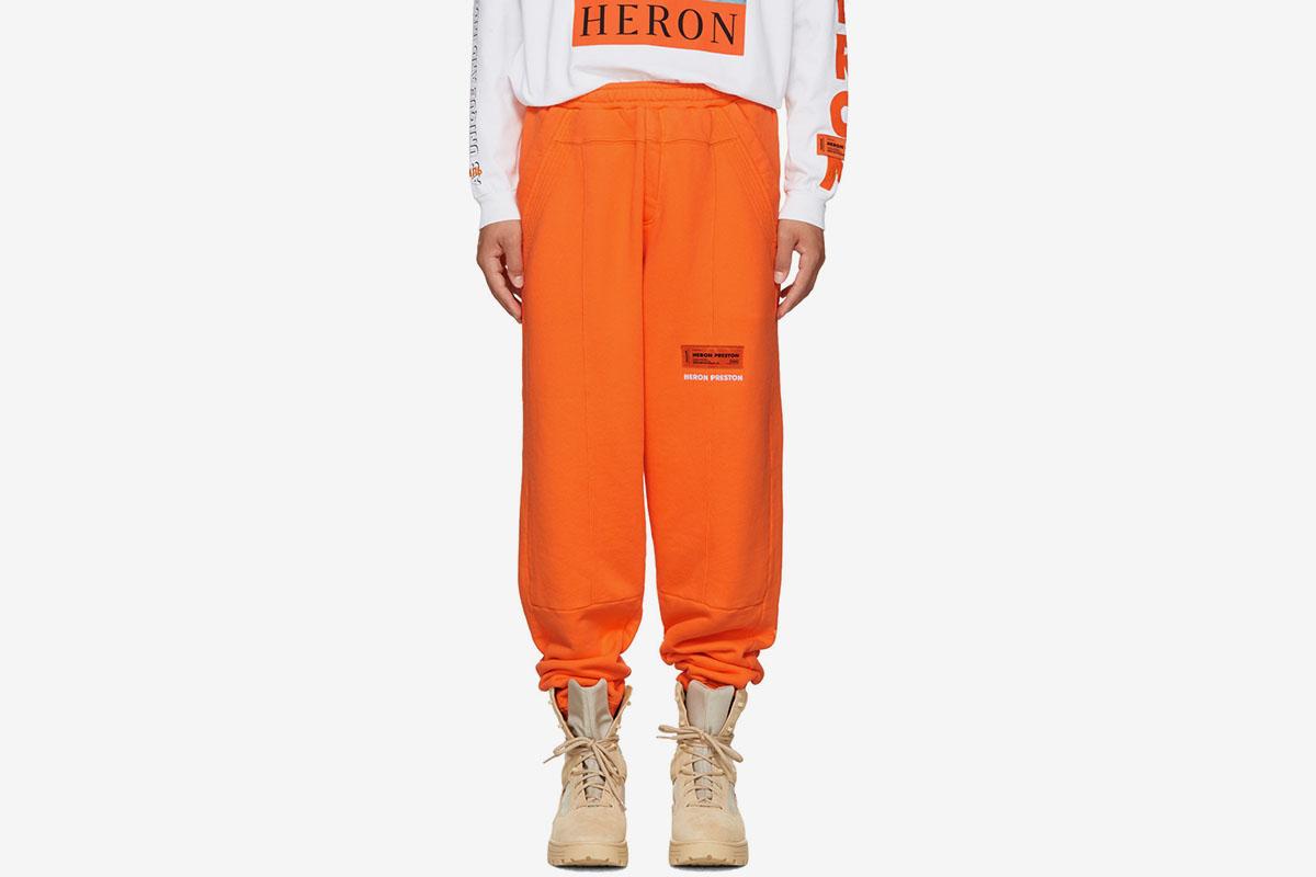 Orange HP Sweatpants