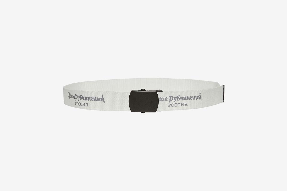 Multi Print Belt