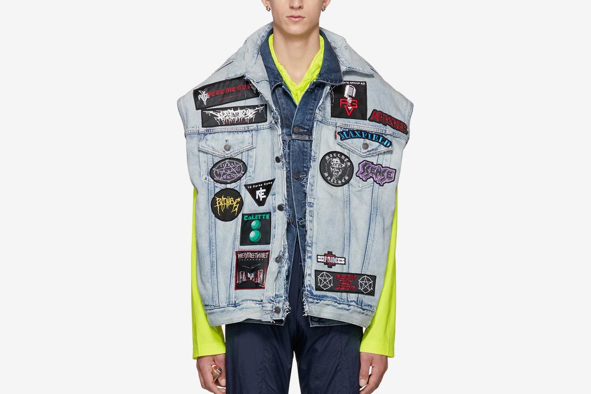 Trash Metal Double Vest