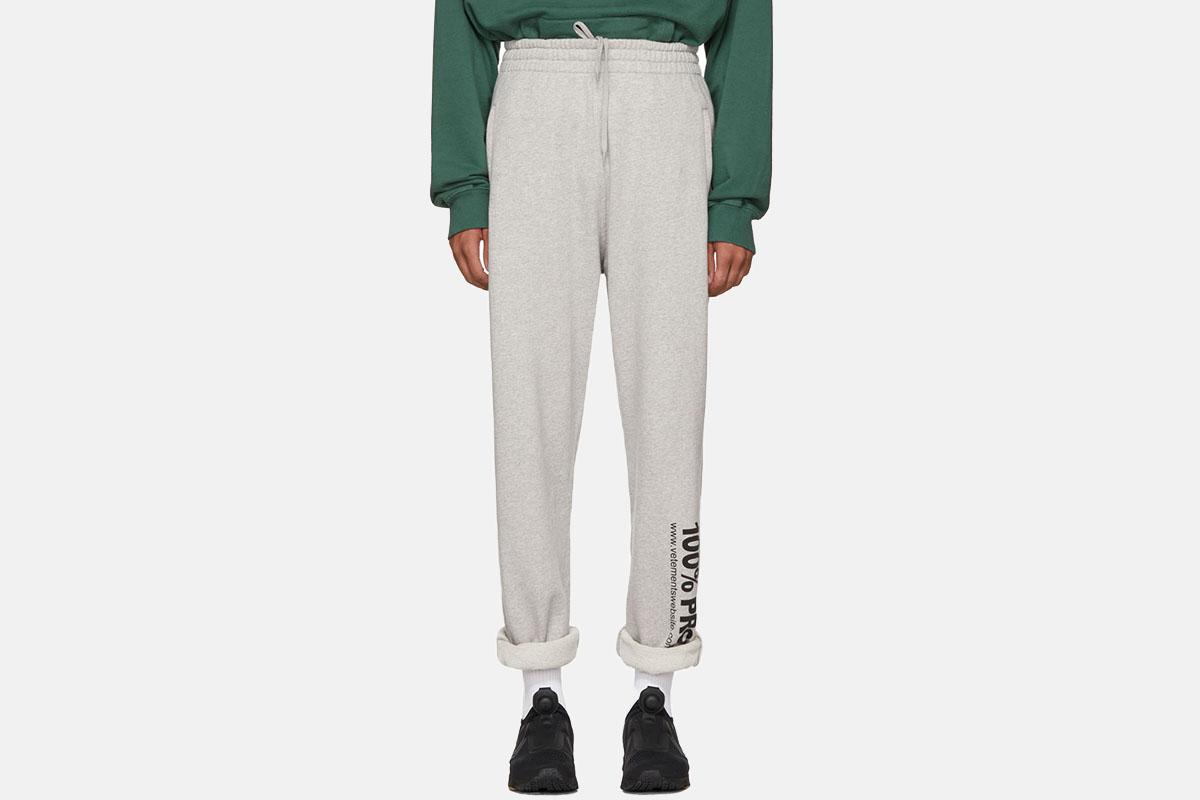 Baggy Lounge Pants