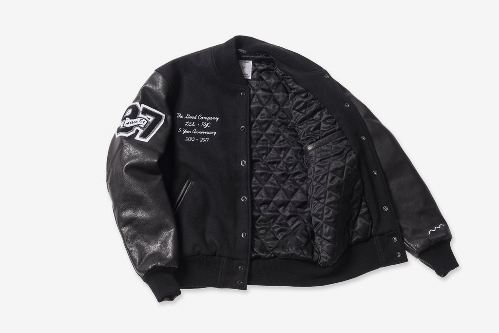 5 Year Varsity Jacket