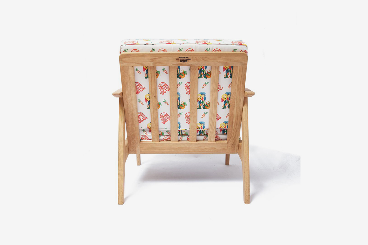 Hizikake Chair