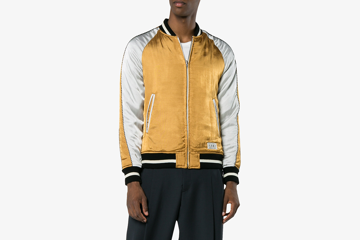 Guilty Parties Reversible Bomber