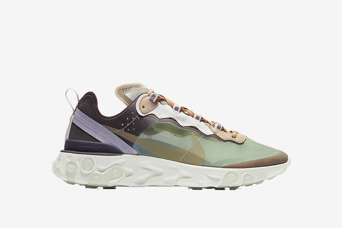 React Element 87 Green Mist