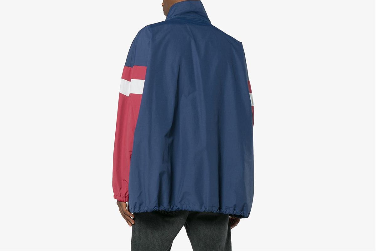 Track Jacket