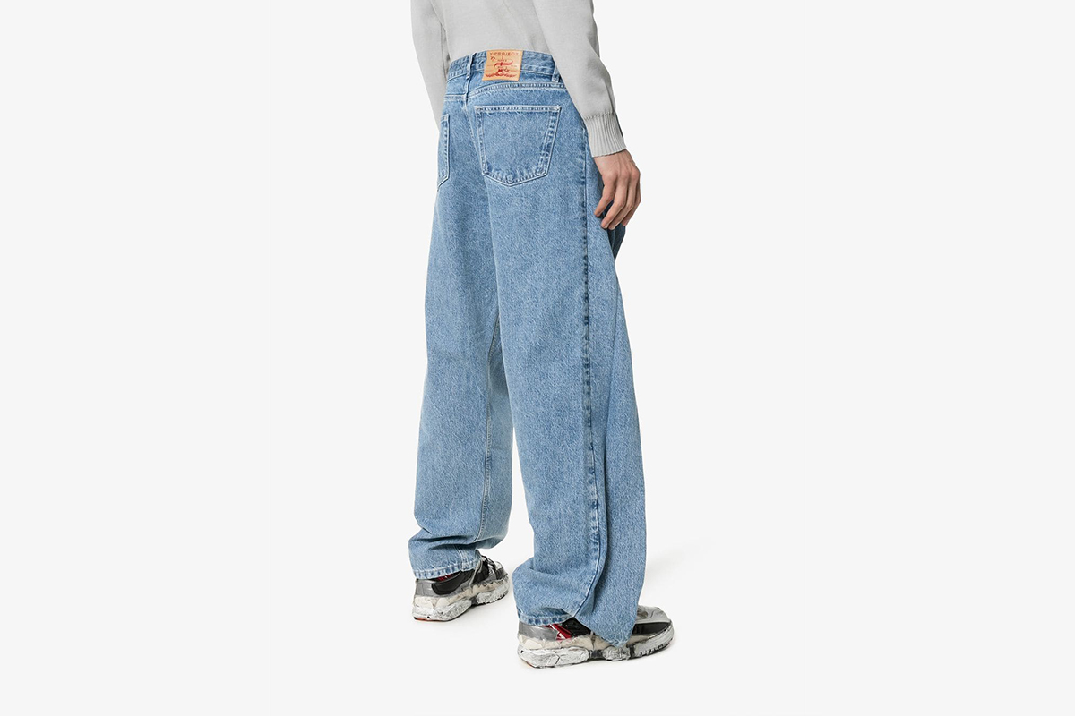 Wide Leg Double Layer Jeans