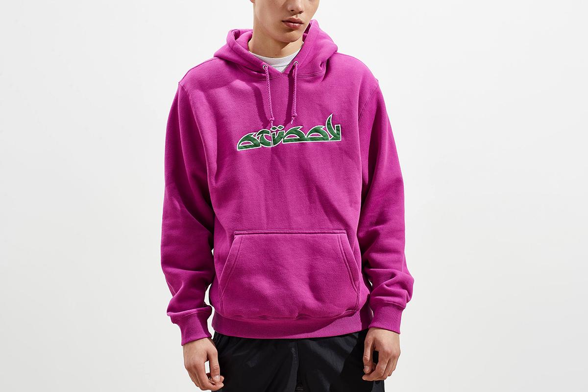 Script Applique Hoodie Sweatshirt