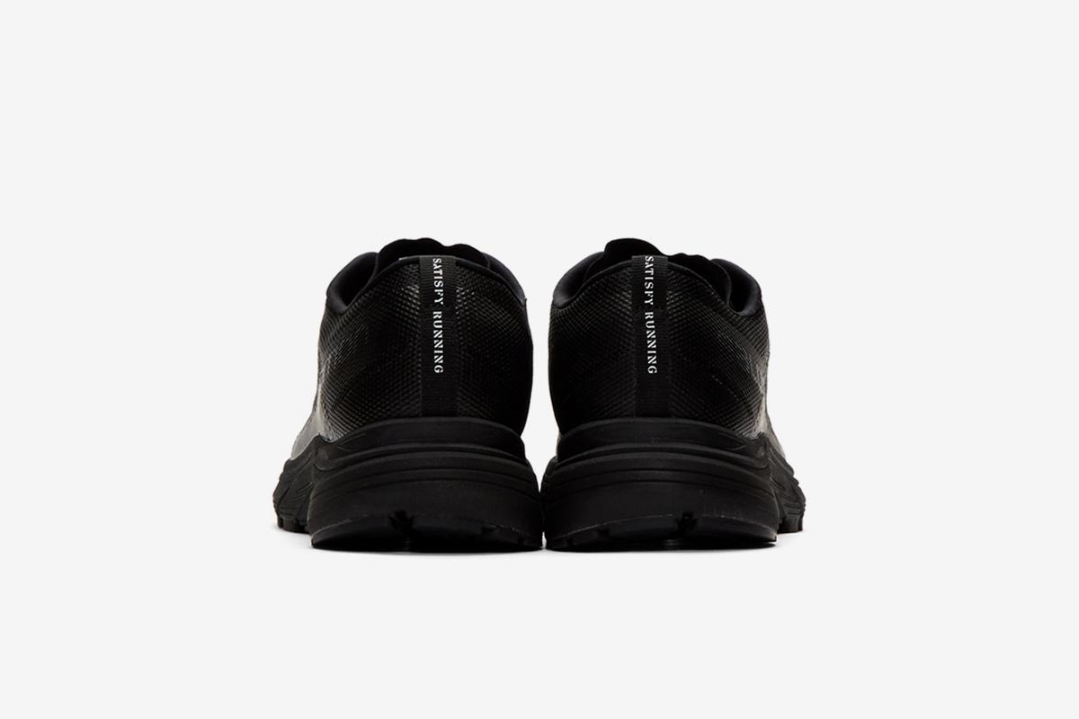 Sonic RA Max Sneakers