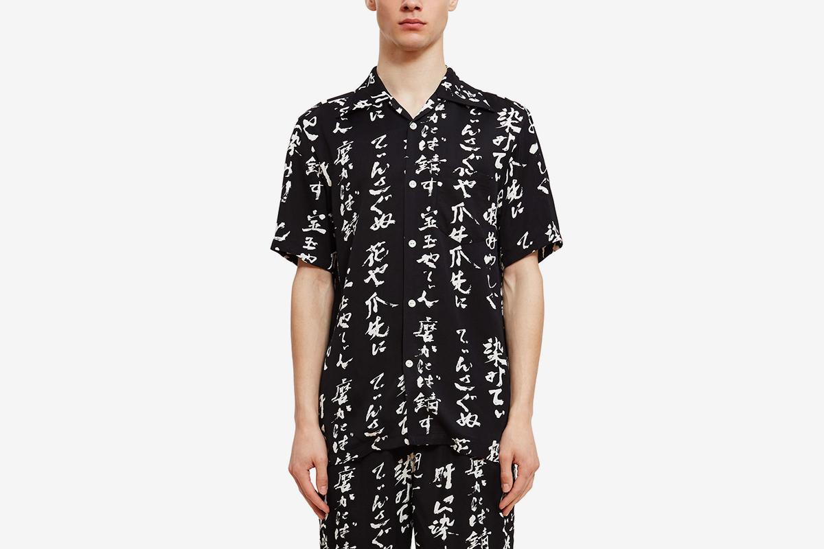 Tinsagunu-Hana Shirt