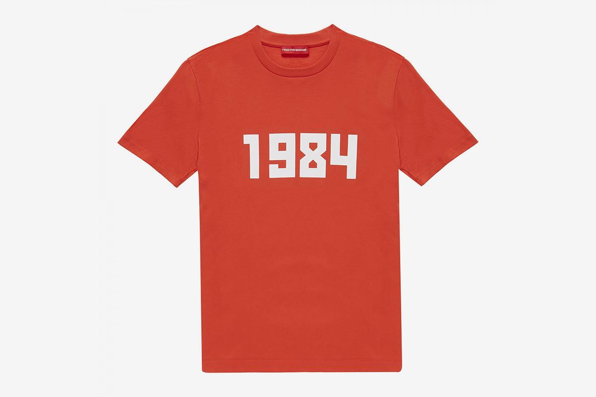 1984 Logo T-Shirt