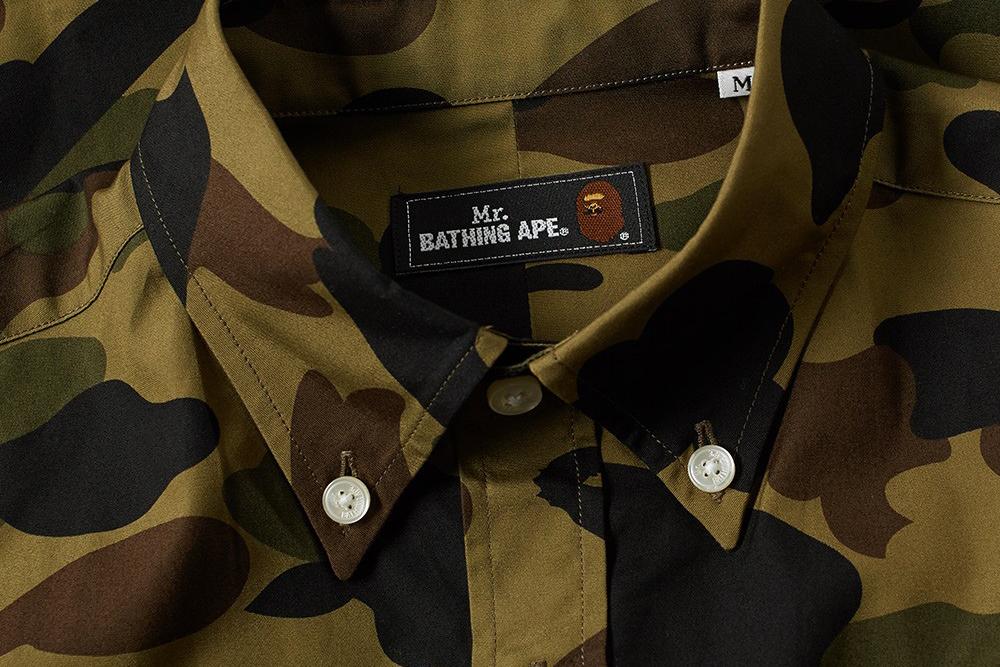 1st Camo Button Down Shirt