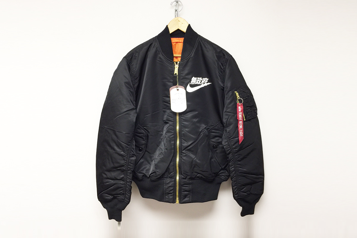 Reversible Anarchy MA-1 Bomber