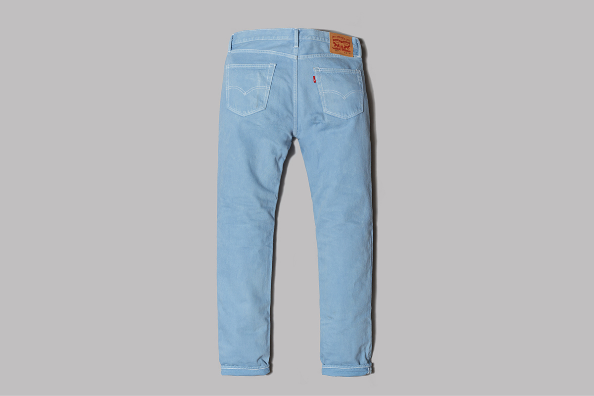 8371b98f70848f Levi's 511 | What Drops Now